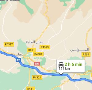 Traslado Aeropuerto de Rabat a Moulay Idriss