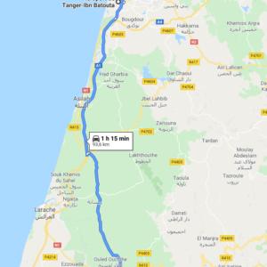 Traslado Aeropuerto Tánger a Ksar El Kibir